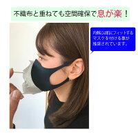 涼しいマスク【MAUVE(モーブ)】肌に優しい肌荒れしない苦しくないマスクワイヤー入り耳が痛くならない洗える立体日本製子供小さめ女性用おしゃれ3d大人メンズ大きめ子供SML洗濯ピンク紫グレーベージュネイビー個包装即納人気お正月