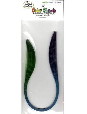Quilled Creations クイリングペーパー(Vellum) カラーブレンド 3mm 50枚入 Green-Blue-Purple
