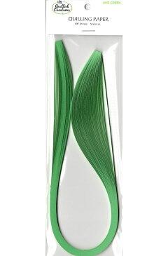 クイリングペーパー 幅3.175mm 長さ43cm 50枚 1色 Lime Green