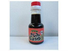 さしみ醤油0.153L