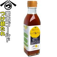 愛南ゴールドつけ麺タレ195ml【フジマルツ醤油】