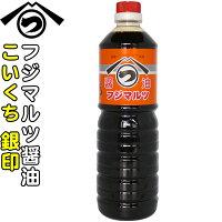 濃口醤油(銀)1.0L