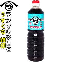 淡口醤油1.0L