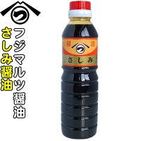 さしみ醤油0.36L