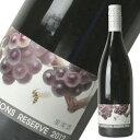 外国人に飲ませたい赤ワイン!ヴィラデスト ヴィニュロンズ リザーブ メルロー 750ml【P19Jul15】