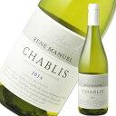 ルネ・マニュエル シャブリ 750ml※12本まで1個口で発送可能※お届けするワインのヴィンテージが画像と異なる場合がございます。※ヴィンテージについては、ご注文前にお問い合わせ下さい。 お中元 ギフト