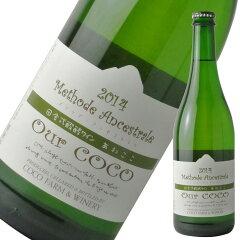【笑顔になれるようなワイン】ココ・ファーム・ワイナリー あわここ 白 [2014] 750ml