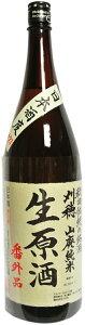 刈穂山廃純米番外品+21