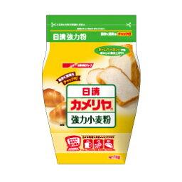 日清 カメリヤ 強力小麦粉(強力粉) 1kg お歳暮 御歳暮 ギフト