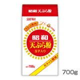 昭和天ぷら粉 玉子入り 700g お中元 ギフト