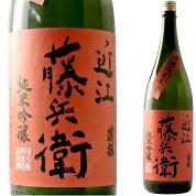 増本酒造場近江藤兵衛(おうみとうべえ)純米吟醸無濾過生原酒720ml