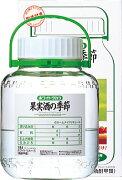 宝酒造ホワイトタカラ果実酒の季節【4.5l広口壜】1800ml