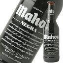 マオウ ネグラ(黒ビール) 330ml×24本※1ケースまで1個口で発送可能