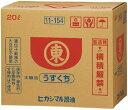 ヒガシマル醤油 うすくちしょうゆ業務用 20L