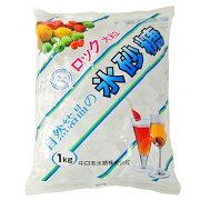 中日本氷糖氷砂糖ロック1kg