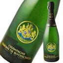 シャンパーニュ・バロン・ド・ロスチャイルド ブリュット 750ml※12本まで1個口で発送可能※お届けするワインのヴィンテージが画像と異なる場合がございます。※ヴィンテージについては、ご注文前にお問い合わせ下さい。 1