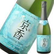 五ヶ瀬ワイン涼香スパークリング白750ml