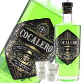 Cocalero(コカレロ) 700ml【ショットグラス2脚付】※12本まで1個口で発送可能