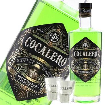 Cocalero(コカレロ) 700ml【ショットグラス2脚付】※6本まで1個口で発送可能