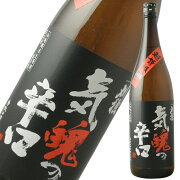 刈穂山廃純米生原酒超弩級気魄(きはく)の辛口+251800ml※6本まで1個口で発送可能