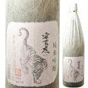 安芸虎 純米吟醸 1.8L(1800ml)※6本まで1個口で発送可能