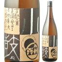 小鼓 純米酒 花 1800ml(1800ml)※6本まで1個口で発送可能