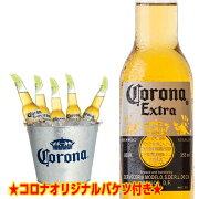コロナビールエキストラ355ml×12本
