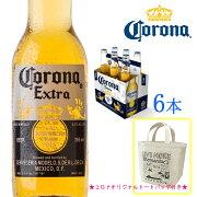コロナビールエキストラ355ml×6本