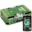 ブルックリン ラガー 350ml缶 x24本(1ケース) ※48本まで1個口で発送可能