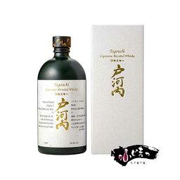 中国醸造 戸河内ウイスキー 700ml※6本まで1個口で発送可能 お歳暮 御歳暮 ギフト