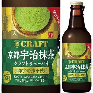 タカラクラフトチューハイ京都宇治抹茶とは?