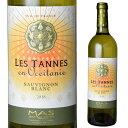 ジャン・クロード・マス レタンヌ オクシタン ソーヴィニヨン・ブラン 750ml※12本まで1個口で発送可能※お届けするワインのヴィンテージが画像と異なる場合がございます。※ヴィンテージについては、ご注文前にお問い合わせ下さい。