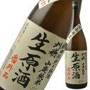 刈穂 山廃純米 生原酒 番外品 +21 1800ml※6本まで1個口で発送可能