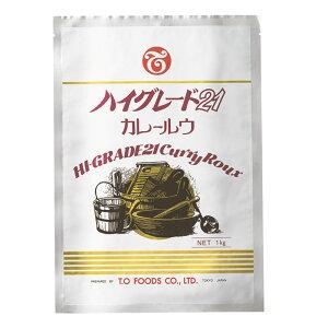 ハイグレード21カレールゥ1kg テーオー食品
