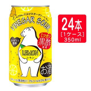 ビネガーサワーレモン