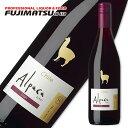 サンタヘレナ アルパカ シラー 750ml※12本まで1個口で発送可能※お届けするワインのヴィンテージが画像と異なる場合がございます。※ヴィンテージについては、ご注文前にお問い合わせ下さい。 父の日 お中元 ギフト