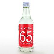 メイリのウォッカ65度360ml明利酒類