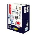 【日本酒 3L】白雪 大吟醸 バックインボックス 3000ml 【業務用】BIB