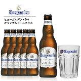 【限定 オリジナルビールグラス付き】ヒューガルデン ホワイト 330ml×6本 Hoegaarden White 海外ビール ベルギー※2セットまで1個口で発送可能