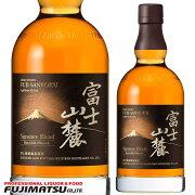 キリンウイスキー富士山麓シグニチャーブレンド700ml×1本+ウィルキンソンタンサン500mlペット×1本