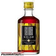フォション紅茶のお酒ストレート瓶300ml