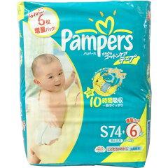 パンパース さらさらコットンケア Sサイズ 80枚入り 1袋 1333円 【おむつ,Pampers,テープタイプ...