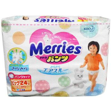 【ビッグ】Merries(メリーズ) パンツ さらさらエアスルー ビッグ 24枚入り 1個 908円【おむつ パンツタイプ 男女共用 花王 Kao コストコ costco】