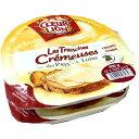 (クール便) クールドリヨン クリーミースライスチーズ 250g×2(白カビタイプ)1981円【 とろける チーズ コストコ costco 】