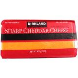 (クール便) カークランドシグネチャー シャープチェダーチーズ 907g 1個 【ラクトトリペプチド LTP 血管年齢 】
