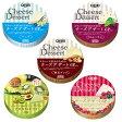 (クール便) QBB チーズデザートセット【6個】1338円 ※お好きな種類をお選びください