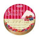 (クール便) QBB チーズデザート ベリー・ベリー・ベリー6P 223円×12個セット 2676円 【 パーティー スイーツ 】