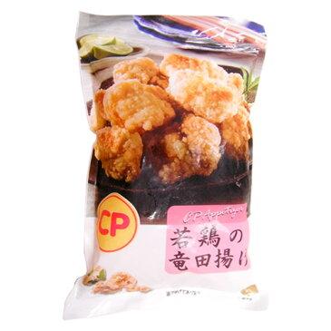 (冷凍便)CP 若鶏の竜田揚げ 1kg 1095円 【 チキン から揚げ コストコ costco 通販 】