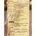 (冷凍便)マッケイン スマイルポテト 2kg 【 フライドポテト オールナチュラル コストコ costco 】 2