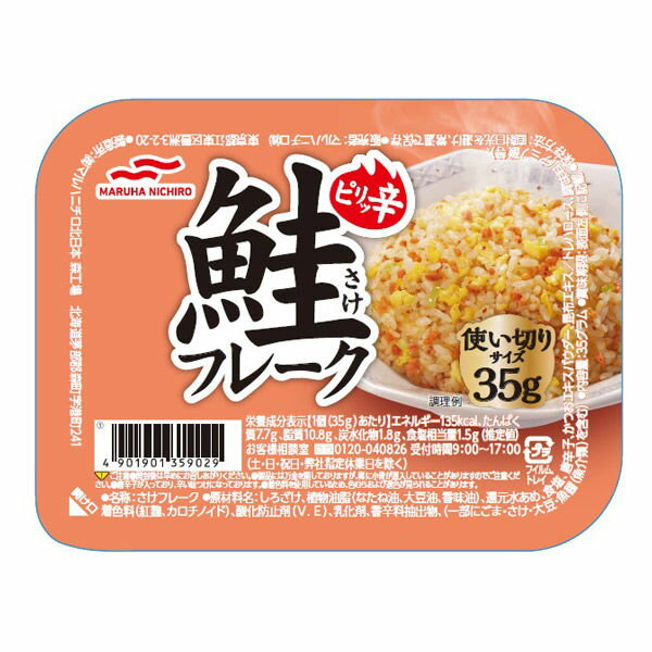 マルハニチロ ピリッ辛 鮭フレーク 125円